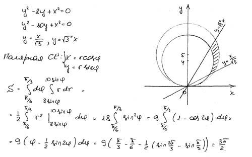 Кузнецов сборник задач высшей математике решебник
